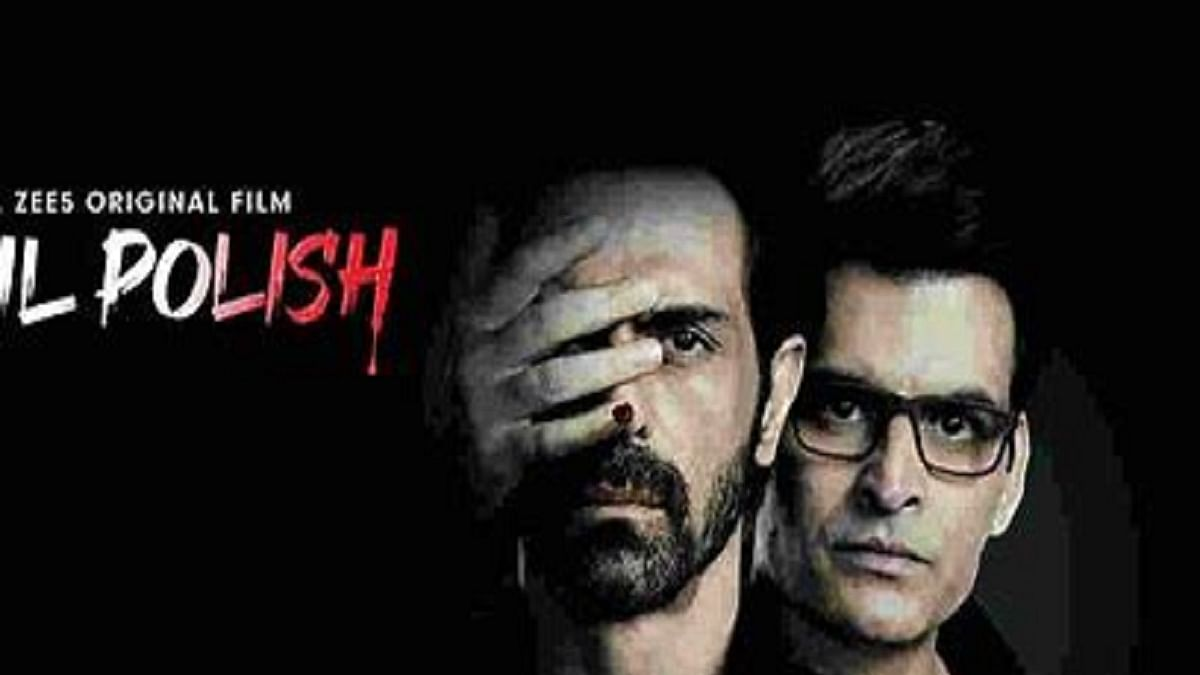 FILM REVIEW 'Nail Polish': Not quite nail-biting, but interesting