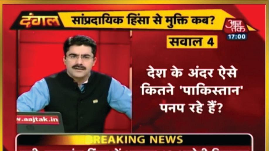 TV anchors' Mann Ki Baat: A harrowing and unpleasant experience