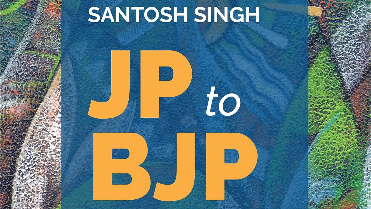 Book Extract: The 'Railways' connect of JP scions