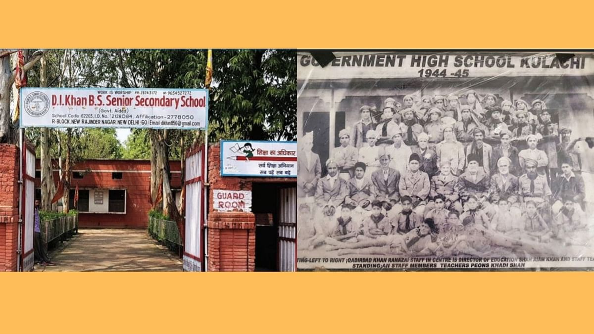 A school in Delhi named after Dera Ismail Khan in Pakistan keeps memories alive