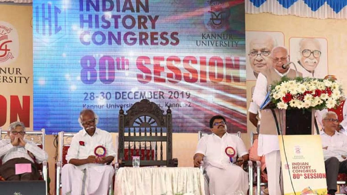 The 80th session of  Indian History Congress underway at Kannur University, December 2019 (Photo courtesy: Social media)