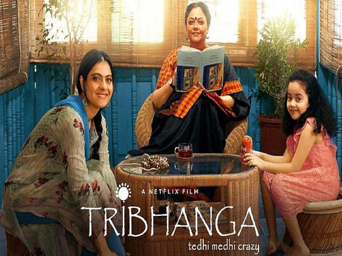 Tribhanga: Of 'flawed' women, bad mothers and female bonding