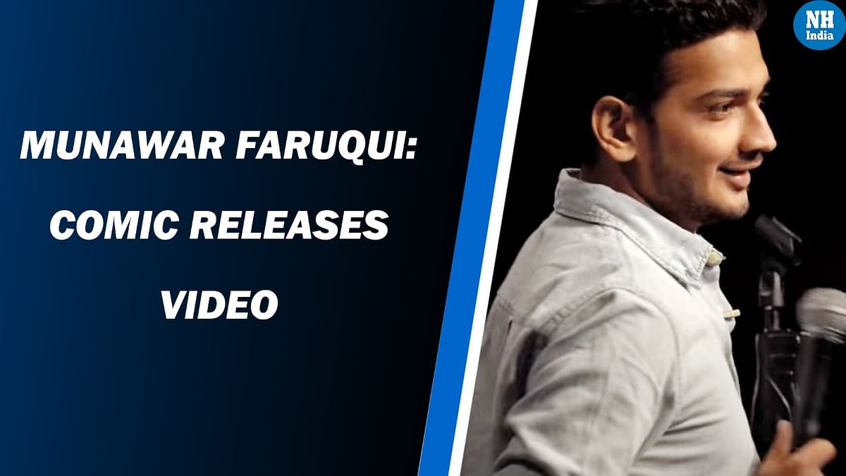 Stand-up comedian Munawar Faruqui releases first video after being released from jail