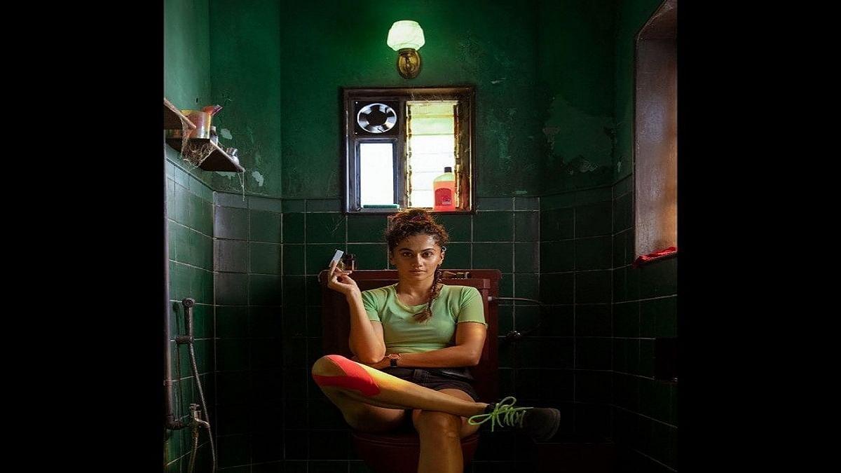 Taapsee Pannu introduces her new avatar Savi in 'Looop Lapeta'