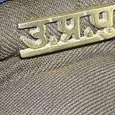 College student found half-burnt near highway in Uttar Pradesh