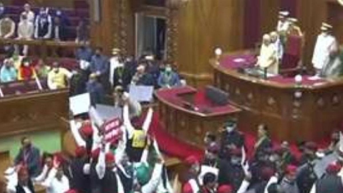 UP Assembly Budget session: Opposition boycotts Governor's address