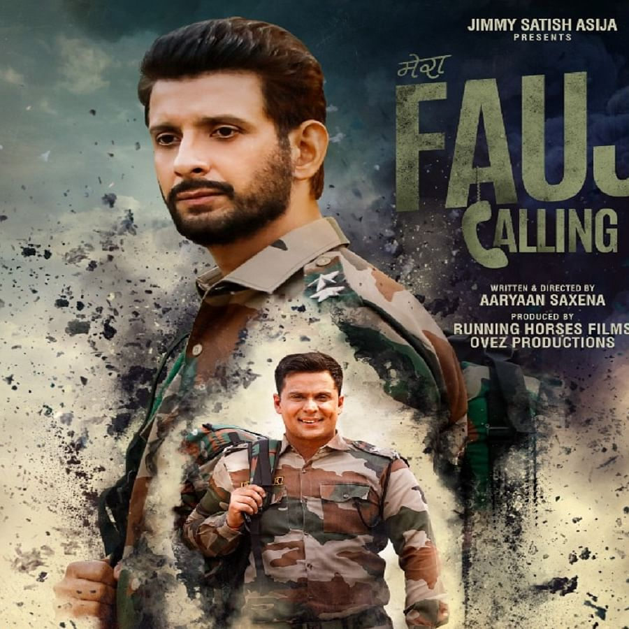 'Fauji Calling' to release on  March 12 in theatres and expects to bring audience back in huge numbers