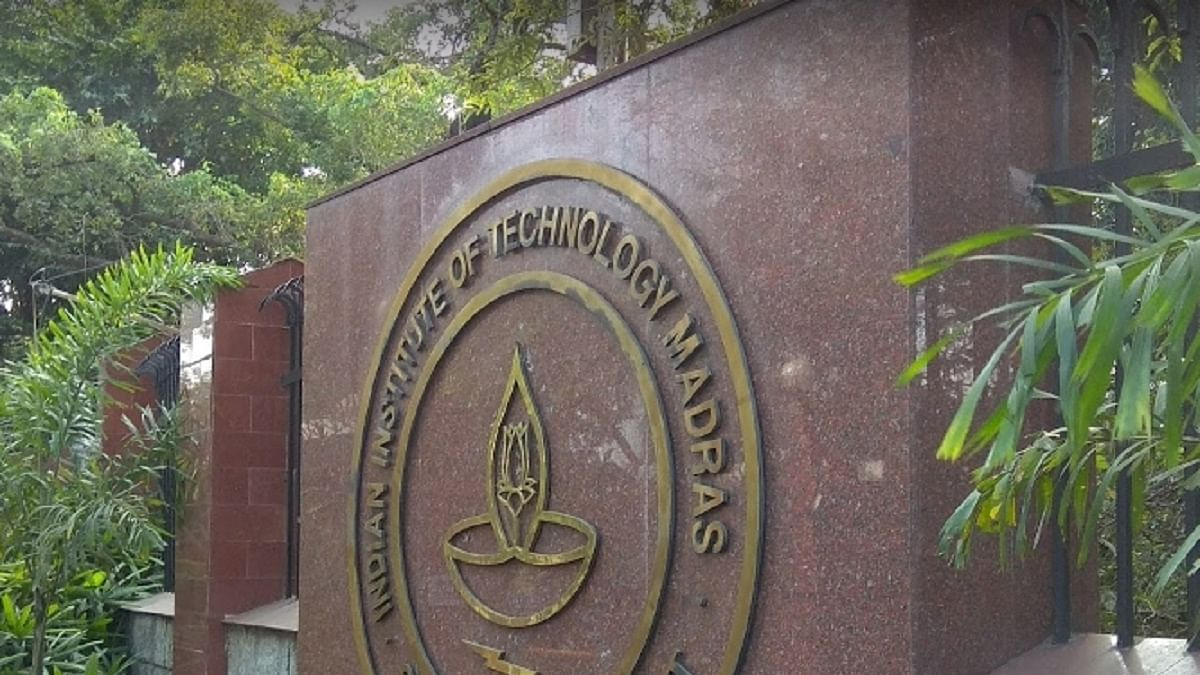 IIT team shows way for effective drugs to treat HIV/AIDS