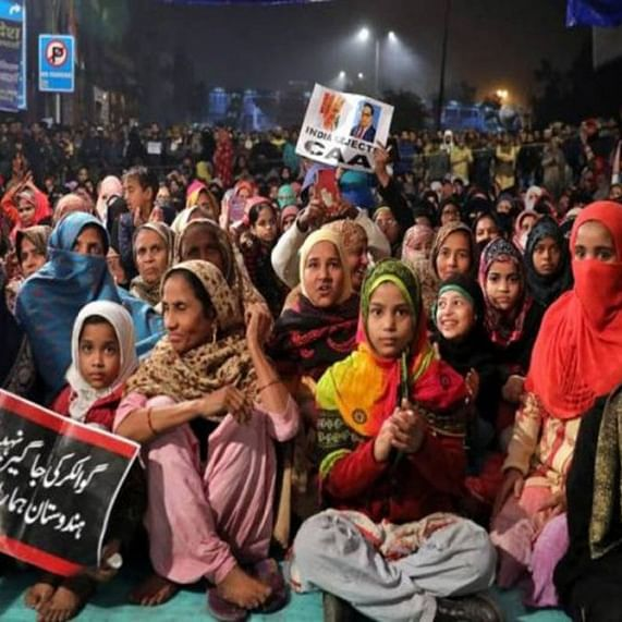 File photo of Shaheen Bagh protest