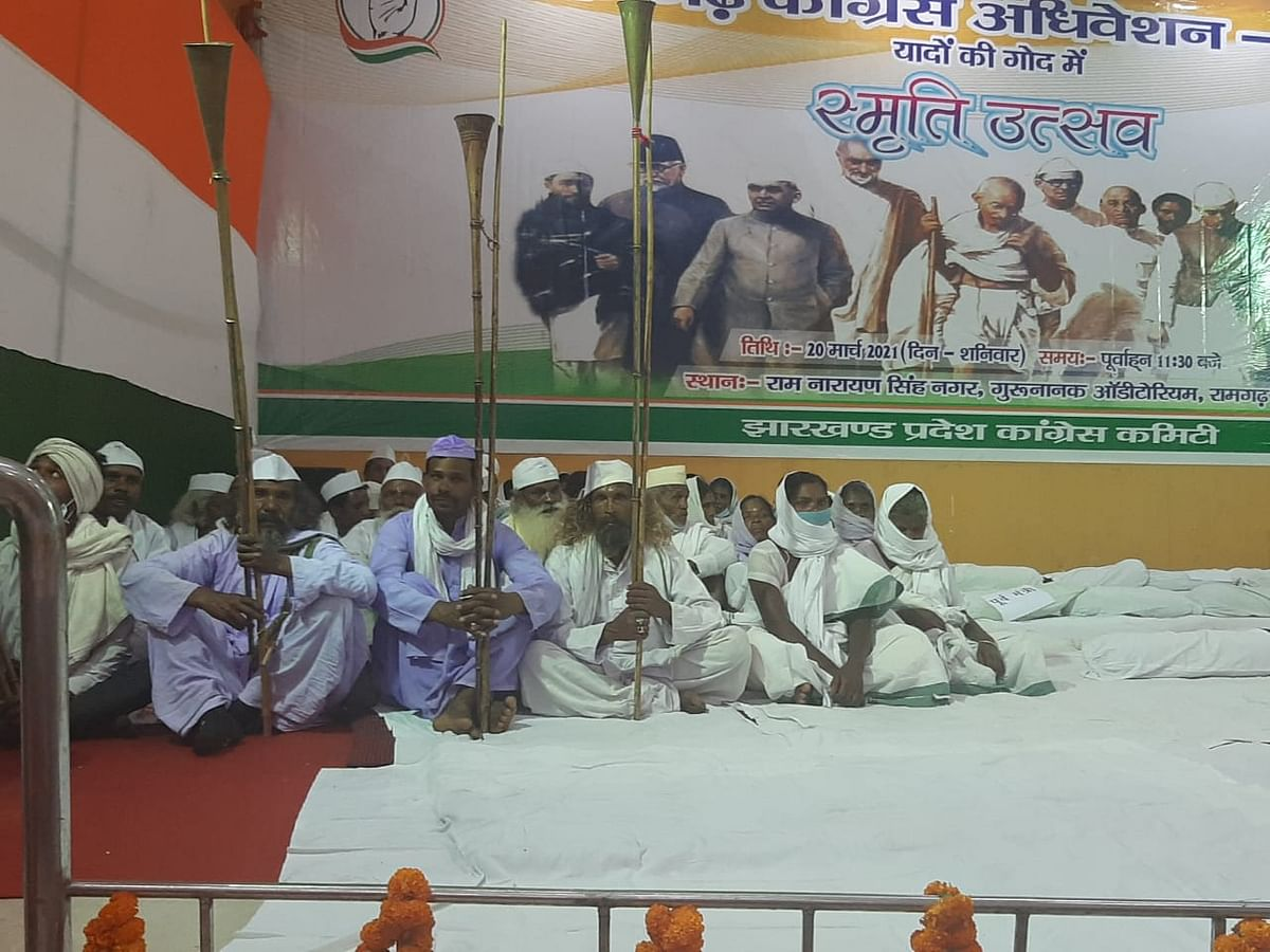 Jharkhand Congress commemorates 80 years of 53rd AICC session held at Ramgarh
