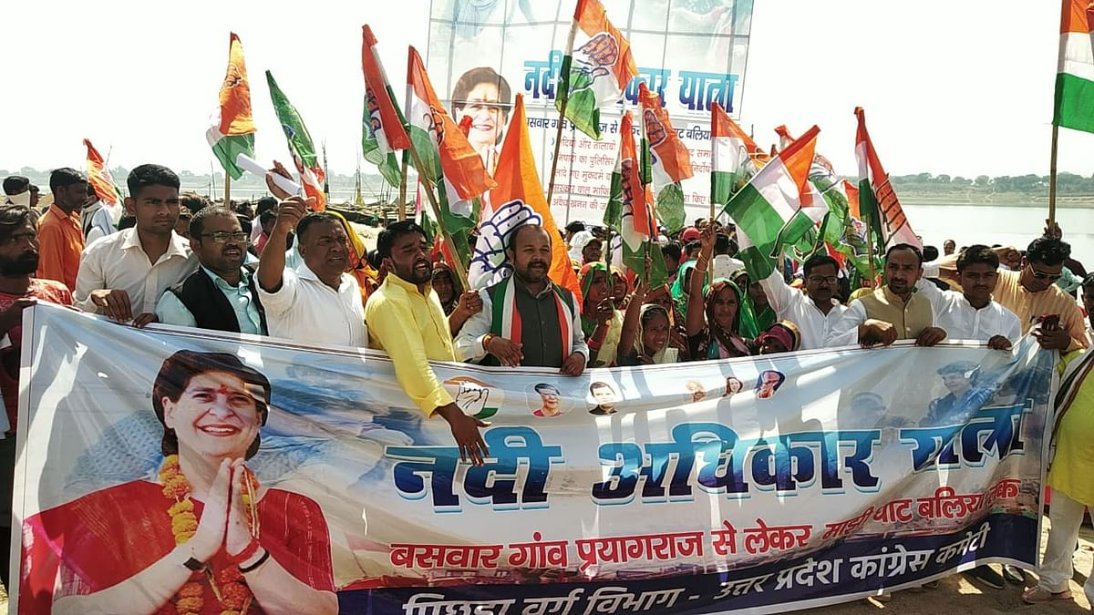 UP Congress launches 'Nadi Adhikar Yatra' to highlight issues faced by the fishermen community