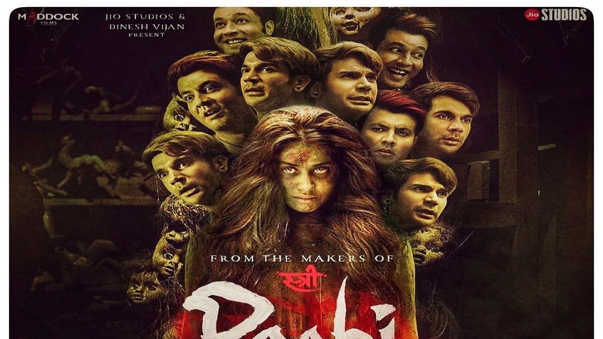 'Roohi' gets a heartening 2.75 crore start