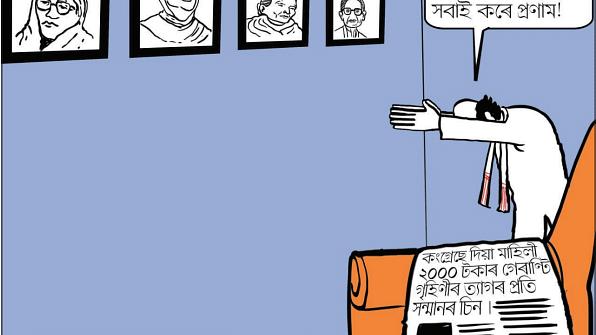 In muddy waters of Assam, BJP tries to steer clear of CAA