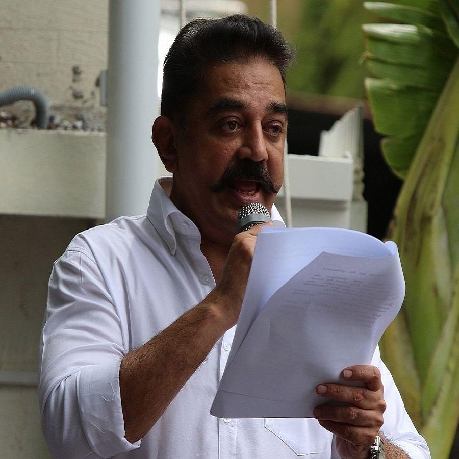 Kamal Haasan (Photo Courtesy: IANS)