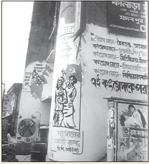 Kolkata 'Walling': Poetry on walls