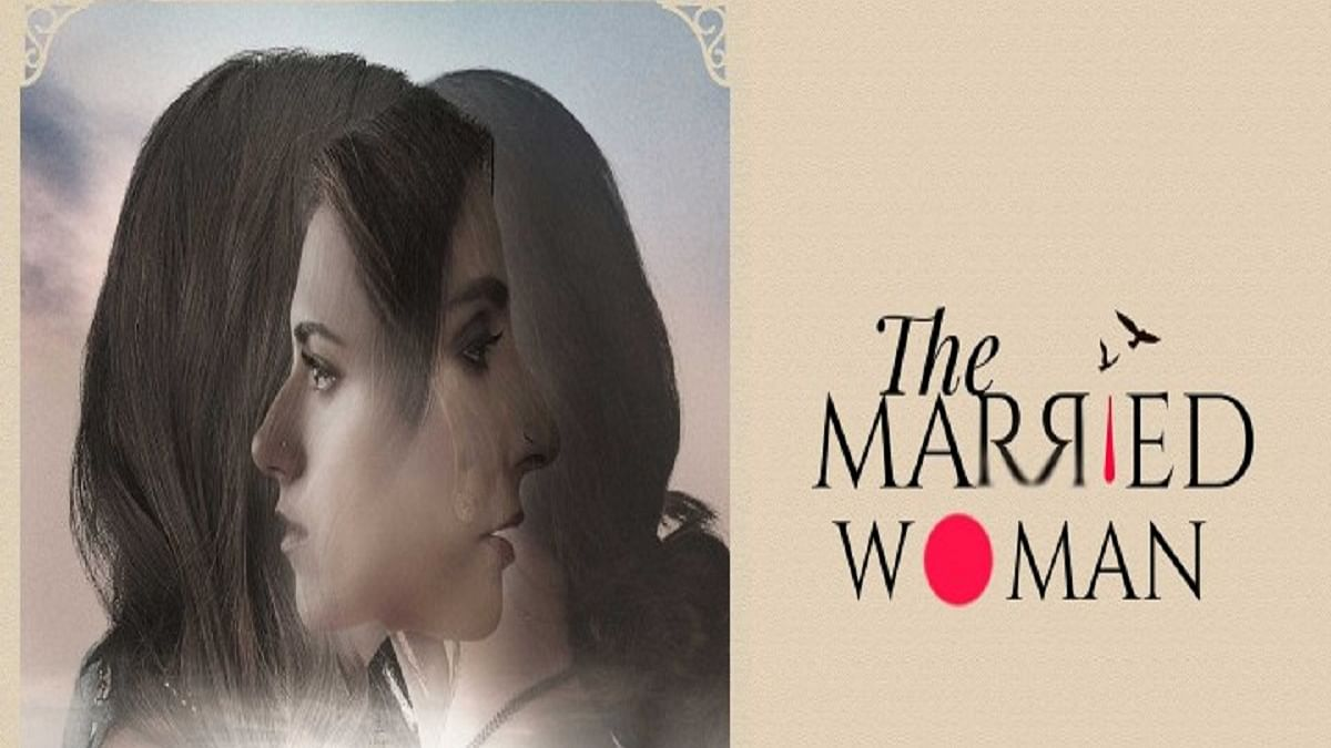 'The Married Woman' is a love story of two 'people': director Sahir Raza