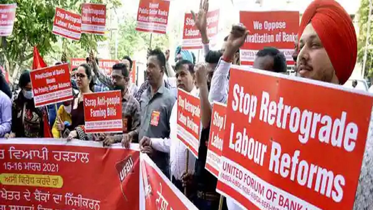 Now, PSU general insurance  and life insurance employees to strike against privatisation
