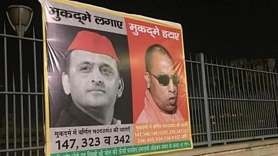 Uttar Pradesh: Akhilesh vs Yogi in hoarding war