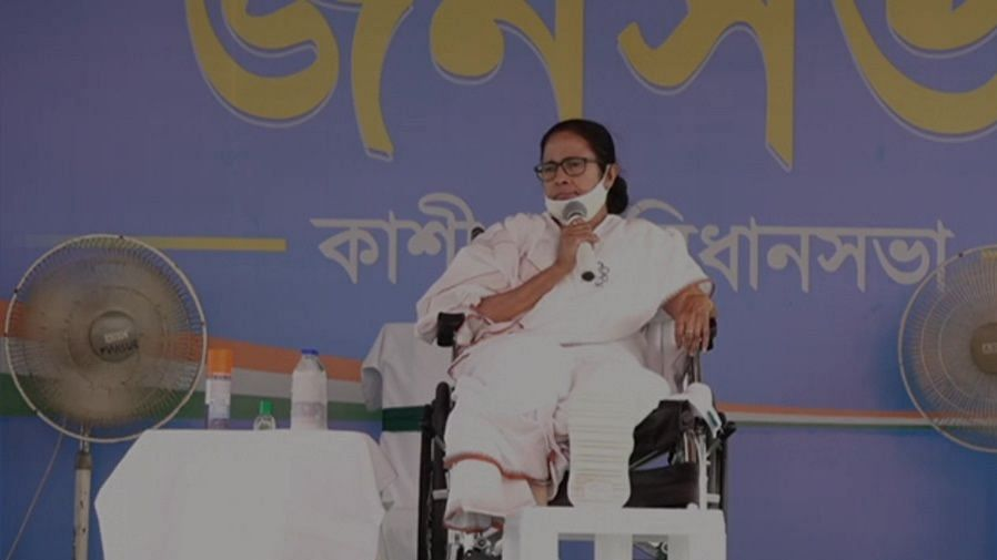 BJP govt closing down central concerns; PM's 'factory of lies' alone will remain: Mamata Banerjee