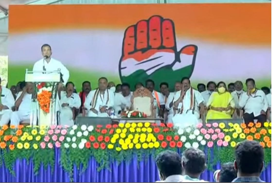 Palaniswami forced to bow before BJP because he indulged in corruption: Rahul Gandhi