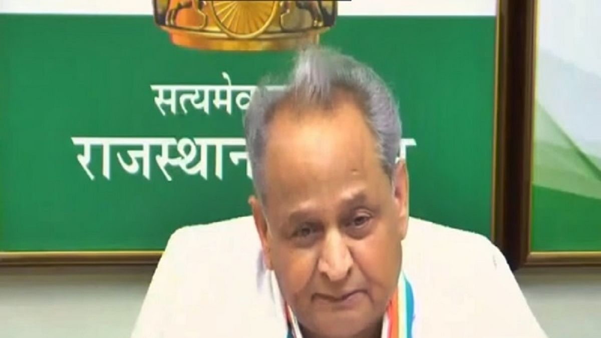 Gehlot urges Centre to remove age limit on COVID vax