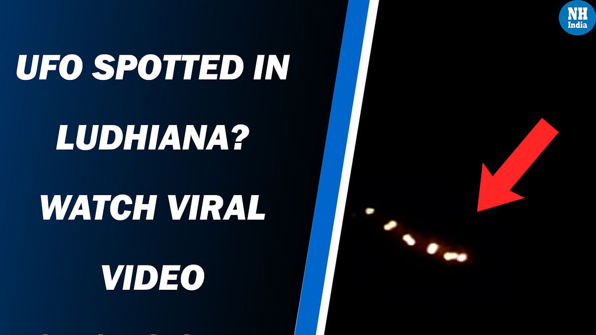 UFO Spotted in Ludhiana? Watch Viral Video