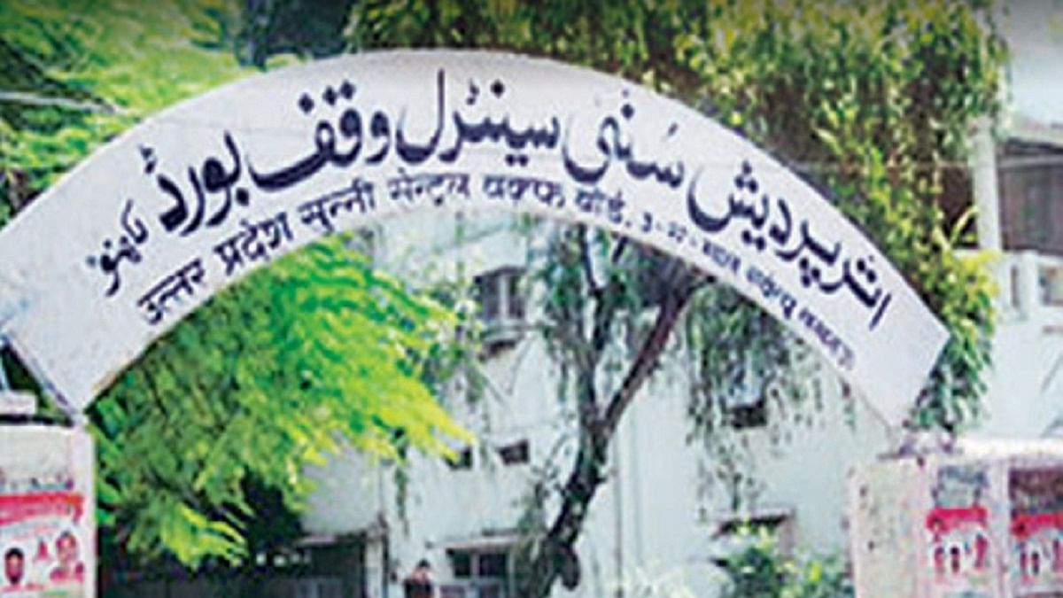 New Sunni Waqf Board constituted in UP