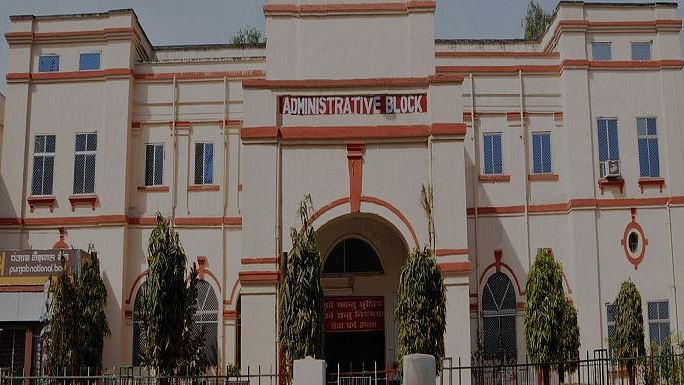 Patna Medical College and Hospital (File photo-social media)