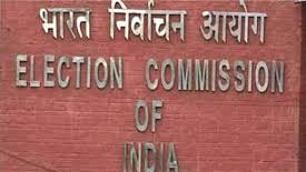 Election Commission bending to  diktats of the government spells peril for parliamentary democracy itself
