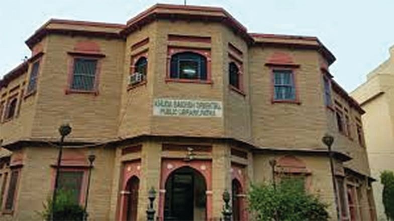 Demolition of part of Khuda Bakhsh library is another right-wing assault on our history, heritage, culture