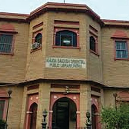 INTACH opposes demolition of a part of Khuda Bakhsh library