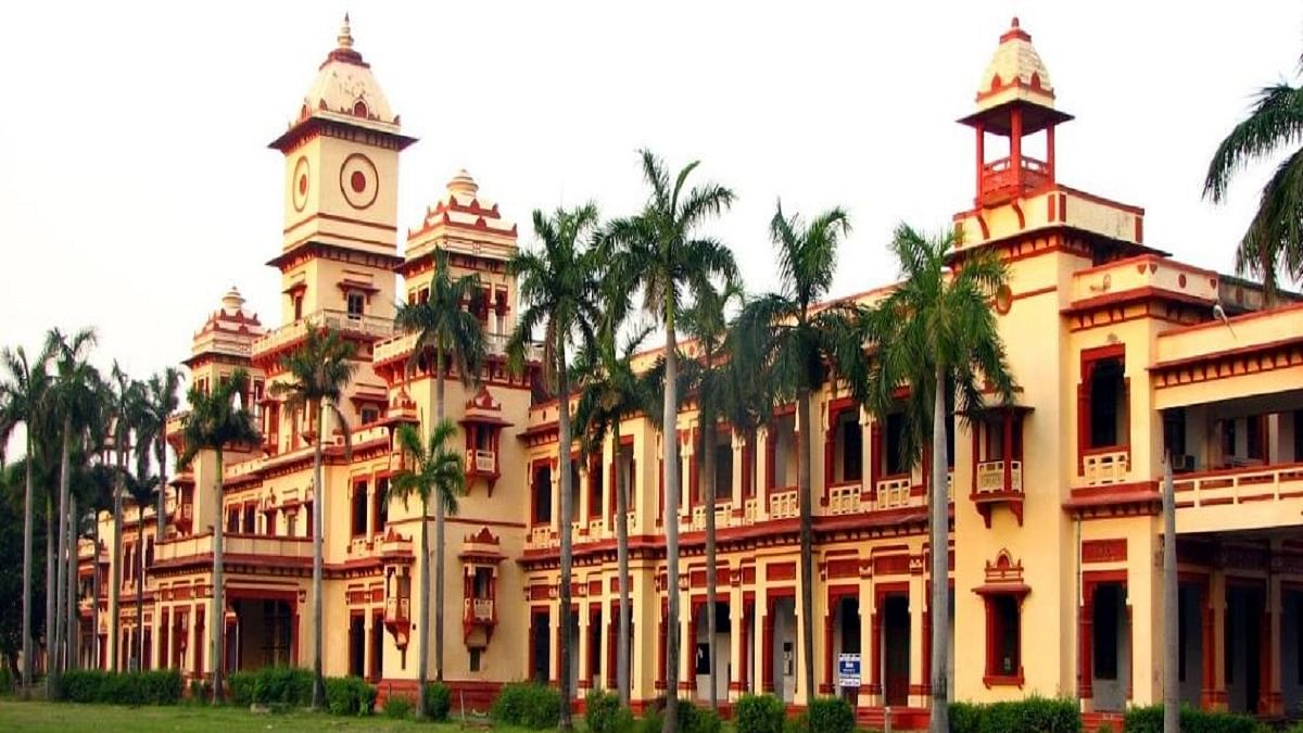 BHU makes arrangements for COVID positive students