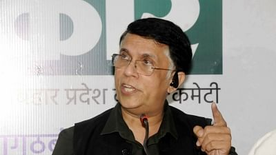Congress spokesperson Pawan Khera (IANS Photo-File)