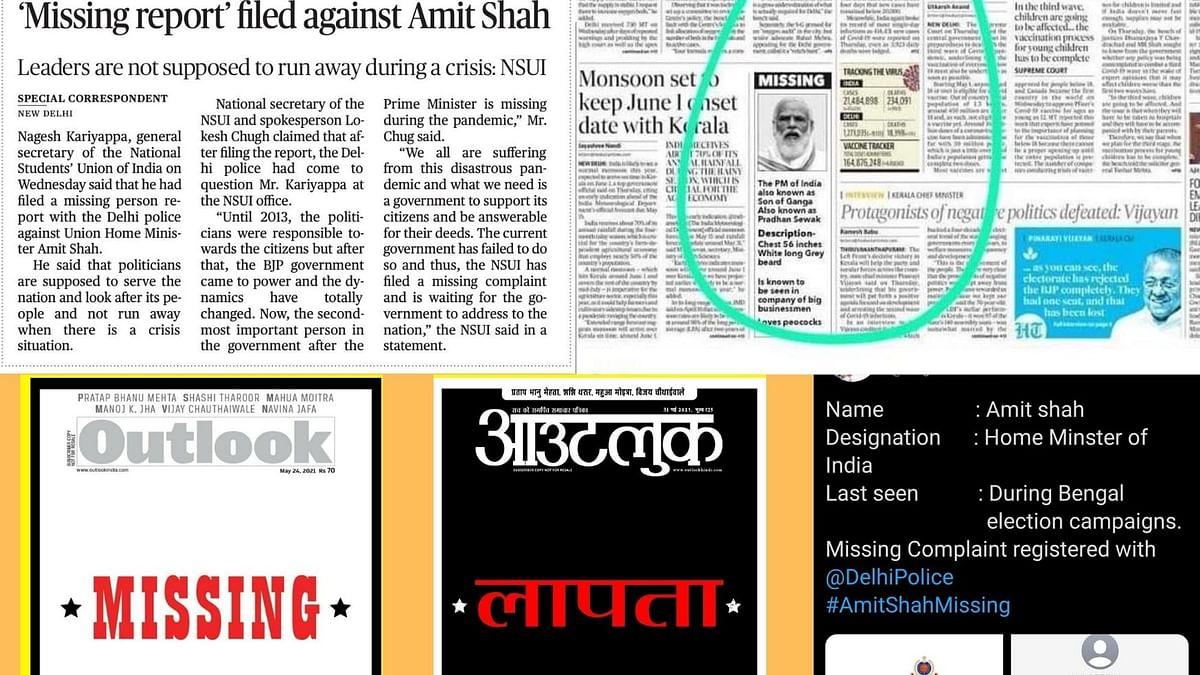 COVID-19 crisis: NSUI files missing complaint against Modi, BJP top brass