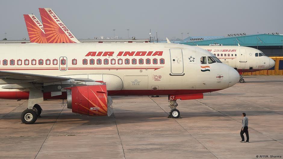 International flights suspension extended till July 31