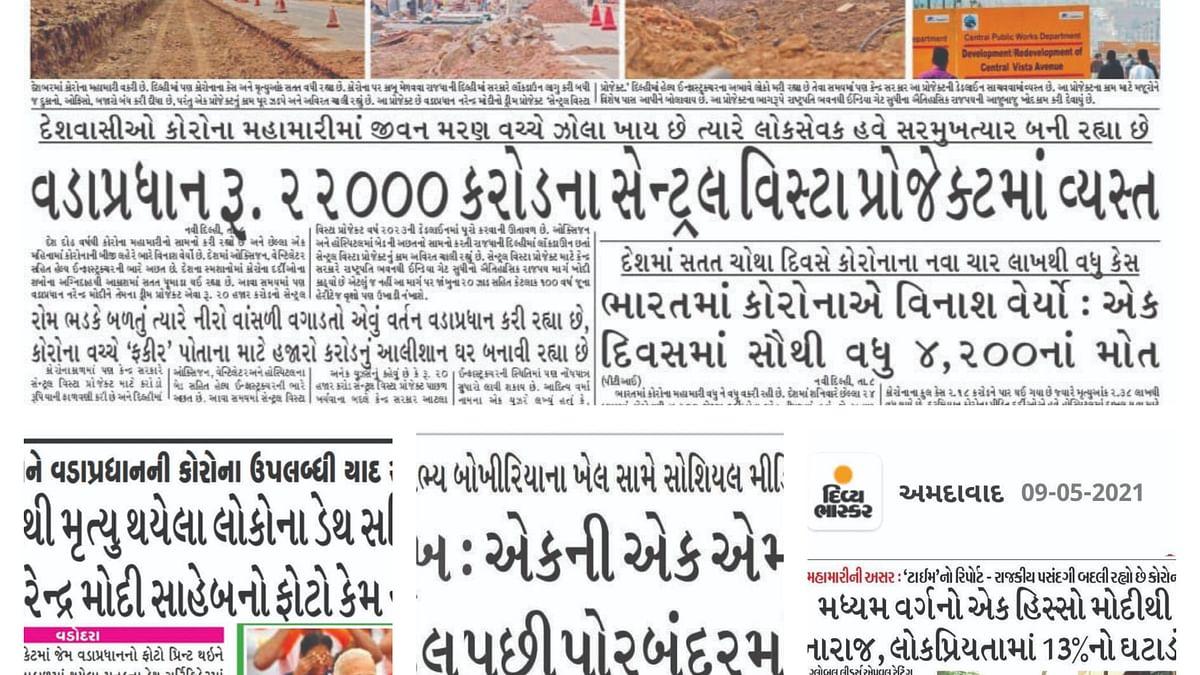 How Modi & Shah managed to turn Gujarati media, intelligentsia into critics