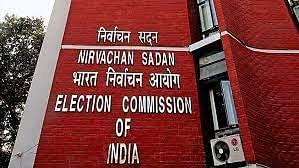 TMC approaches EC demanding recounting in Nandigram