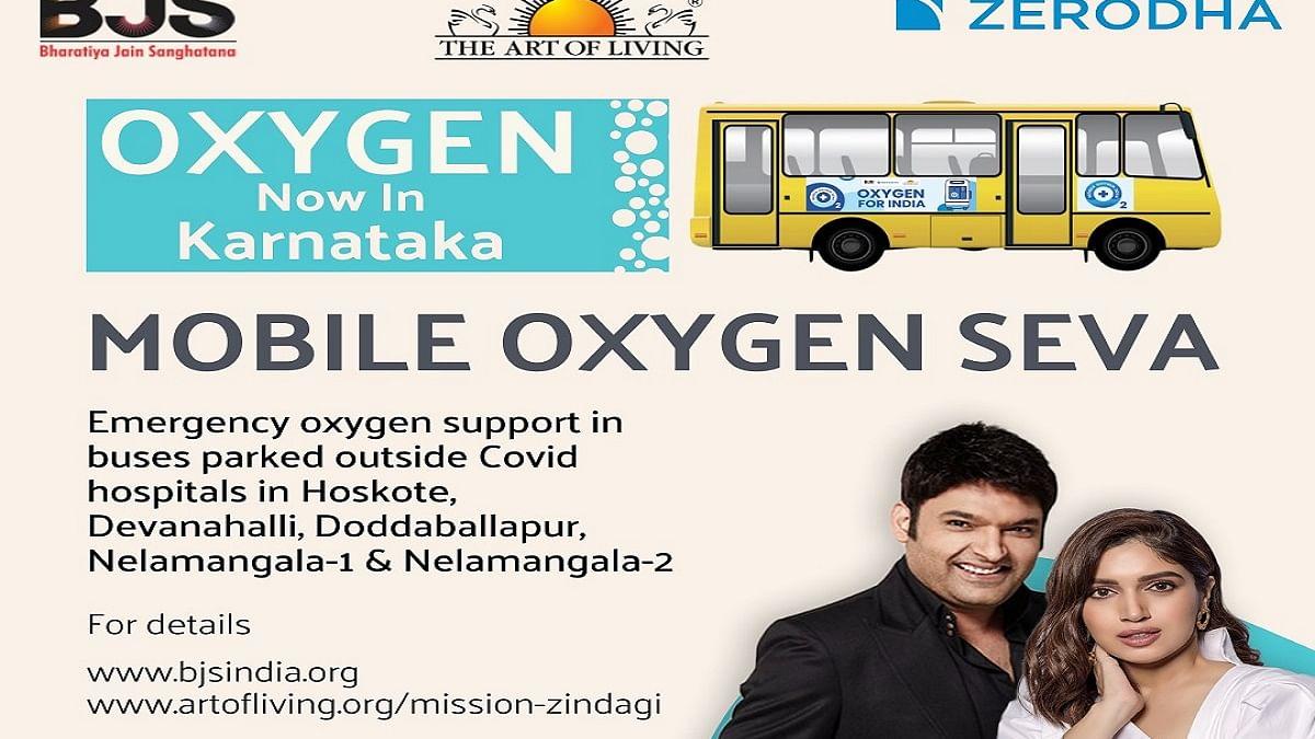 Bhumi Pednekar and Kapil Sharma come together to help COVID patients in Karnataka