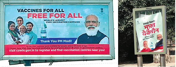 Many a slip between 'free vaccines' and delivery expose chinks in PM's 'Hope Trick'