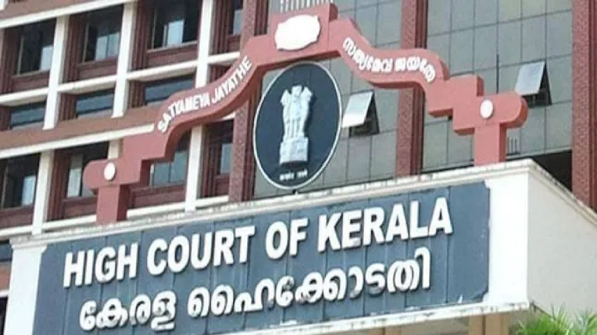 Release Lakshadweep residents held for protesting against new regulations: Kerala HC