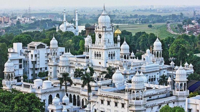 KGMC, Lucknow
