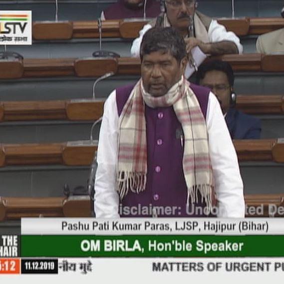 Pashupati Kumar Paras (File photo: LSTV)