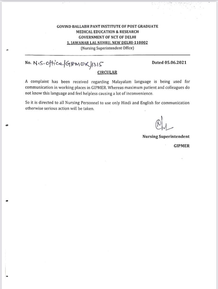 GB Pant nursing admin in Delhi orders Malayalam cannot be spoken, only Hindi, English for communication