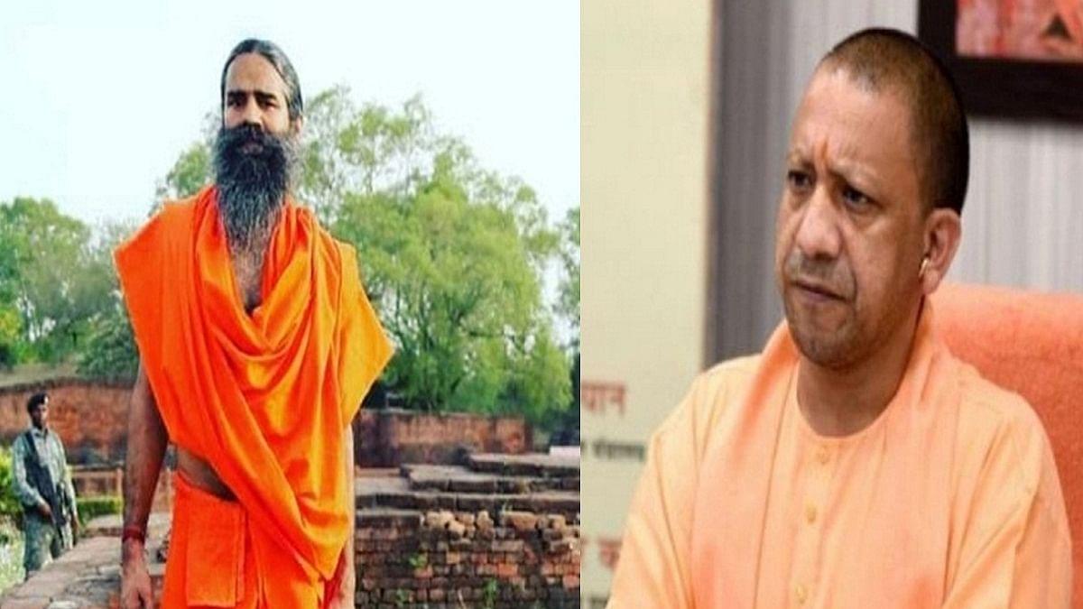 A 'twist' in education: Yogi Adityanath, Ramdev to be in varsity curriculum