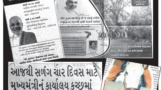 India is watching a repeat of the 'real Gujarat Model', suggest Modi's record as CM