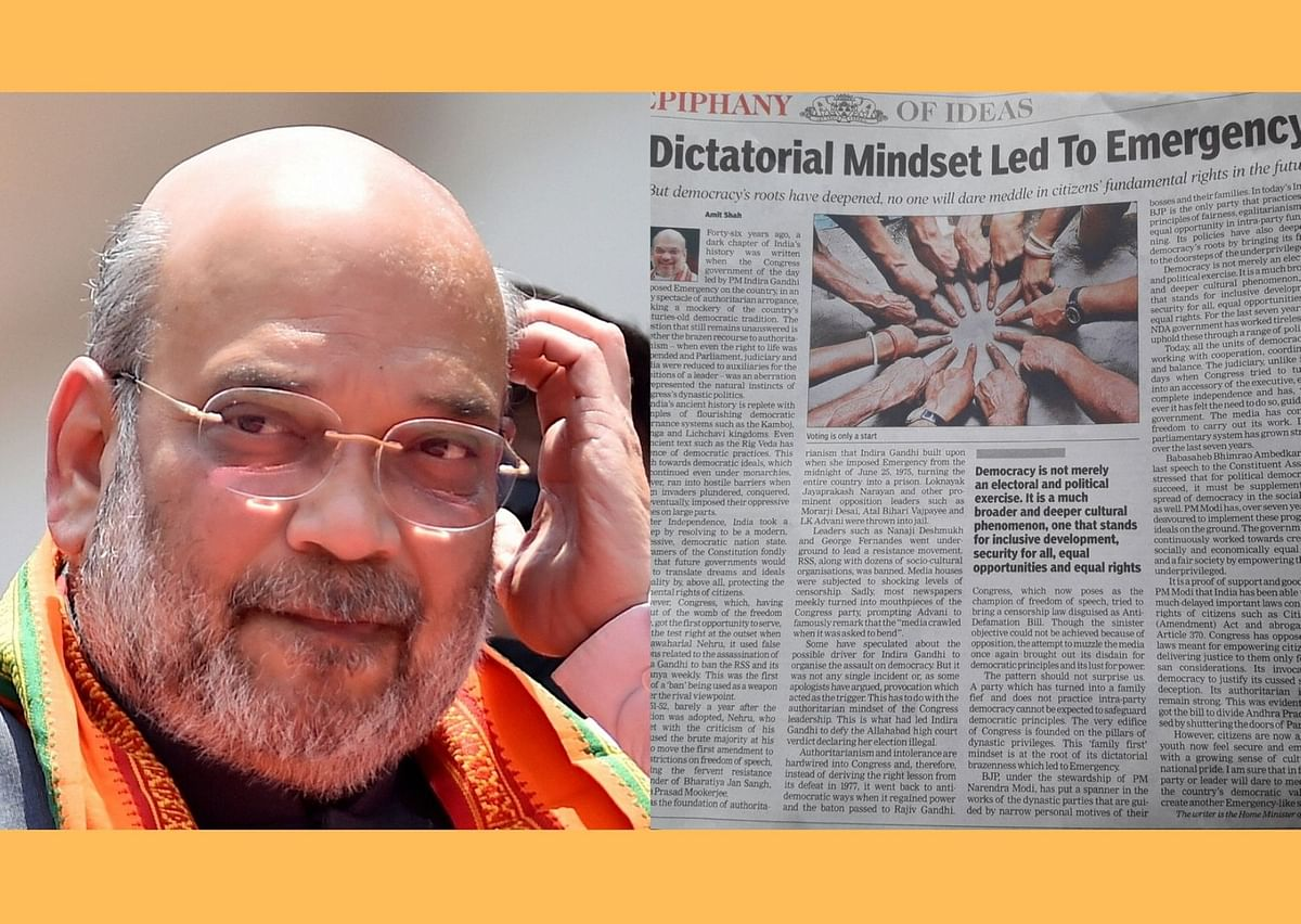 Thank you, Amit Shah, for drawing a parallel between the Emergency in 1975 and now