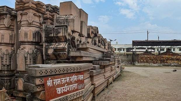 Ram Bhoomi Land Scam