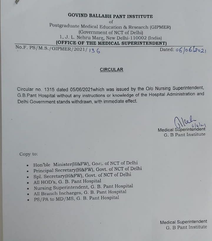 Delhi Government Hospital withdraws notice against use of Malayalam after outrage