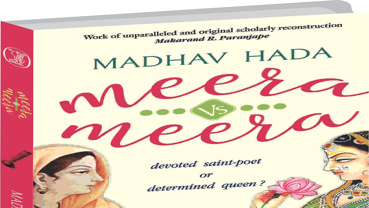 'Meera Vs Meera': Deconstructing the dilemma, reconstructing the narrative