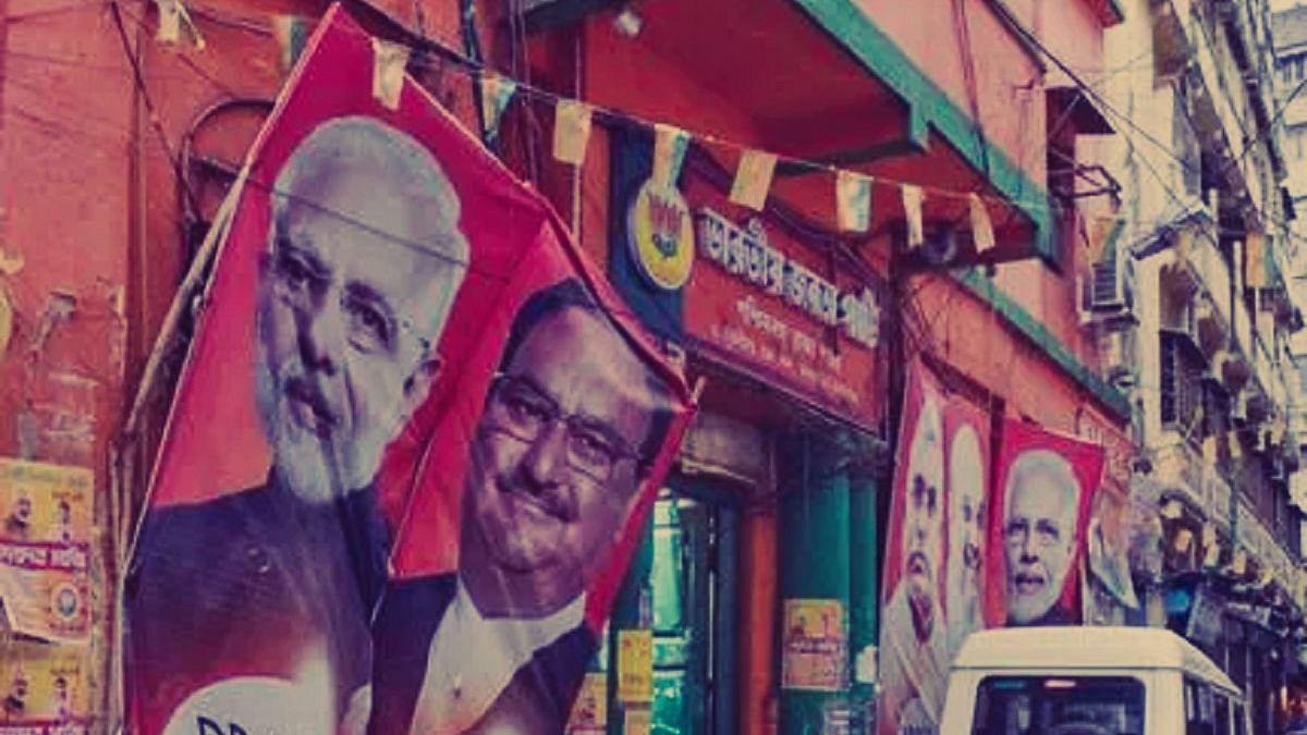Photo Courtesy: PTI